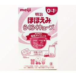 Meiji NĐ- Sữa bột số 0 dạng thanh 24 gói