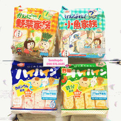 [ FreeShip ] Bánh gạo ăn dặm HaiHain Nhật Bản 53g