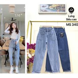 Quần baggy jean nữ Lê Huy Fashion lưng siêu cao 2 nút kiểu túi trước form đẹp giá rẻ MS 340