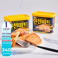 Thịt Hộp Lotte The Luncheon Meat Hàn Quốc 340g