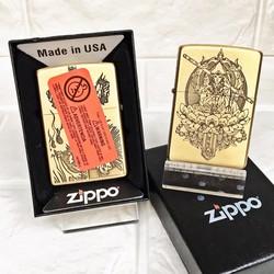 Vỏ Hột Quẹt , Bật Lửa  Zippo  USA (Mỹ) Có Tem Đỏ Khắc 5 Mặt Hình Tôn Ngộ Không   #Đấu Chiến Thắng Phật Bao Đẹp