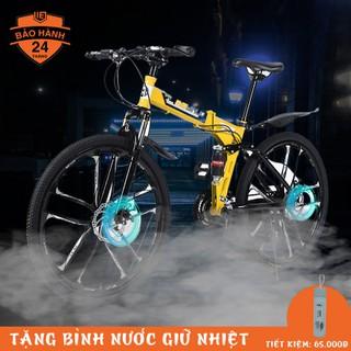 Xe đạp thể thao, địa hình MYNUO mâm bánh đúc có thể gấp gọn, khung thép siêu bền, phanh đĩa cơ học 7 cấp độ - MYNUO thumbnail