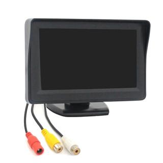 Màn Hình LCD 4.3 inch Hiển Thị Cho Camera Lùi, Camera Cạp Lề [Đứng] [ĐƯỢC KIỂM HÀNG] 41934585 - 41934585 thumbnail