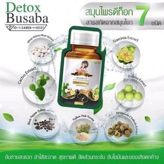 [Gói 10 Viên] Viên Uống Khử Mỡ Giảm Cân DETOX BUSABA DT Thái Lan - 1 Goi 10 Vien Khử Mỡ thumbnail