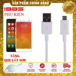 Cáp Sạc Nhanh Xiaomi Mi 4 Mi 4S Mi 4C - Cáp_xiaomimi4 thumbnail