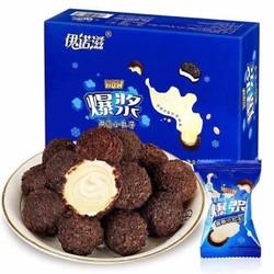 BÁNH SOCOLA NHÂN CHẢY 3 LỚP. hộp 200g hay Bánh bi nhân 3 lớp , socola phủ oreo siêu ngon, hot hit socola.shop bách hóa hạt dinh dưỡng