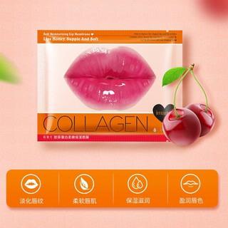 COMBO 10 MIẾNG mặt nạ môi collagen Dưỡng môi thâm - 24900 thumbnail