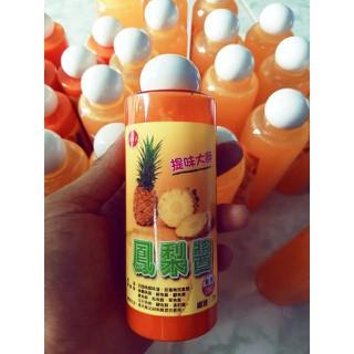 Tinh mùi câu cá KhómDứa, thơm [ĐƯỢC KIỂM HÀNG] 42046882 - 42046882 thumbnail