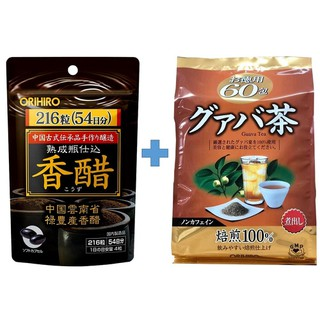 Combo Giấm đen hỗ trợ giảm cân Orihiro và Trà ổi hỗ trợ giảm cân Orihiro Nhật Bản - ORIHIO01 thumbnail