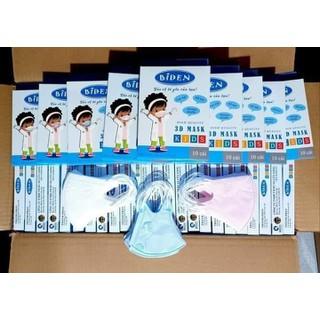 [Chính hãng - hsd 2026] 03 hộp khẩu trang cho trẻ em từ 1 - 8 tuổi (10 cái hộp) - BIDEN03 thumbnail