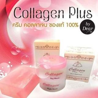 Bộ Kem Nám, Tàn Nhang Collagen Plus Vit E Indonesia - 0019 3