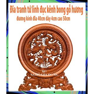 Tranh đĩa tứ linh gỗ hương nguyên khối đục kênh bong cỡ đĩa 40cm - 5154511431 thumbnail