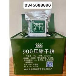 Lương Khô Quân đội 3 Sao 900 Nhập Khẩu Nội địa Trung Quốc thùng 4kg ( 900***)