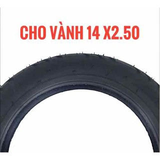 Lốp vỏ xe đạp điện 14X2.50, chuyên dành cho các dòng xe đạp điện có vành 14X2.50, Sản xuất tại Đài Loan [ĐƯỢC KIỂM HÀNG] 42250700 - 42250700 thumbnail