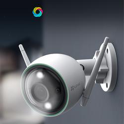 Camera Ip Wifi Ngoài Trời Tích Hợp Ai Ezviz C3N Full HD 1080P - Có Màu Ban Đêm - Hàng Chính Hãng