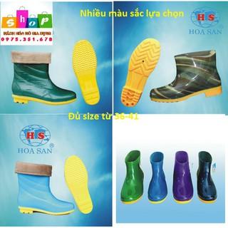 Ủng nhựa đi mưa Hoa San, Ủng nhựa lội nước cổ ngắn-Giadung24h - b621bb thumbnail
