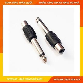 Combo 2 cái Jack 6mm ra bông sen - Jack6mm thumbnail