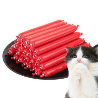 COMBO 5 Xúc Xích Cho Thú Cưng Chó Mèo 15gr - FO20 thumbnail