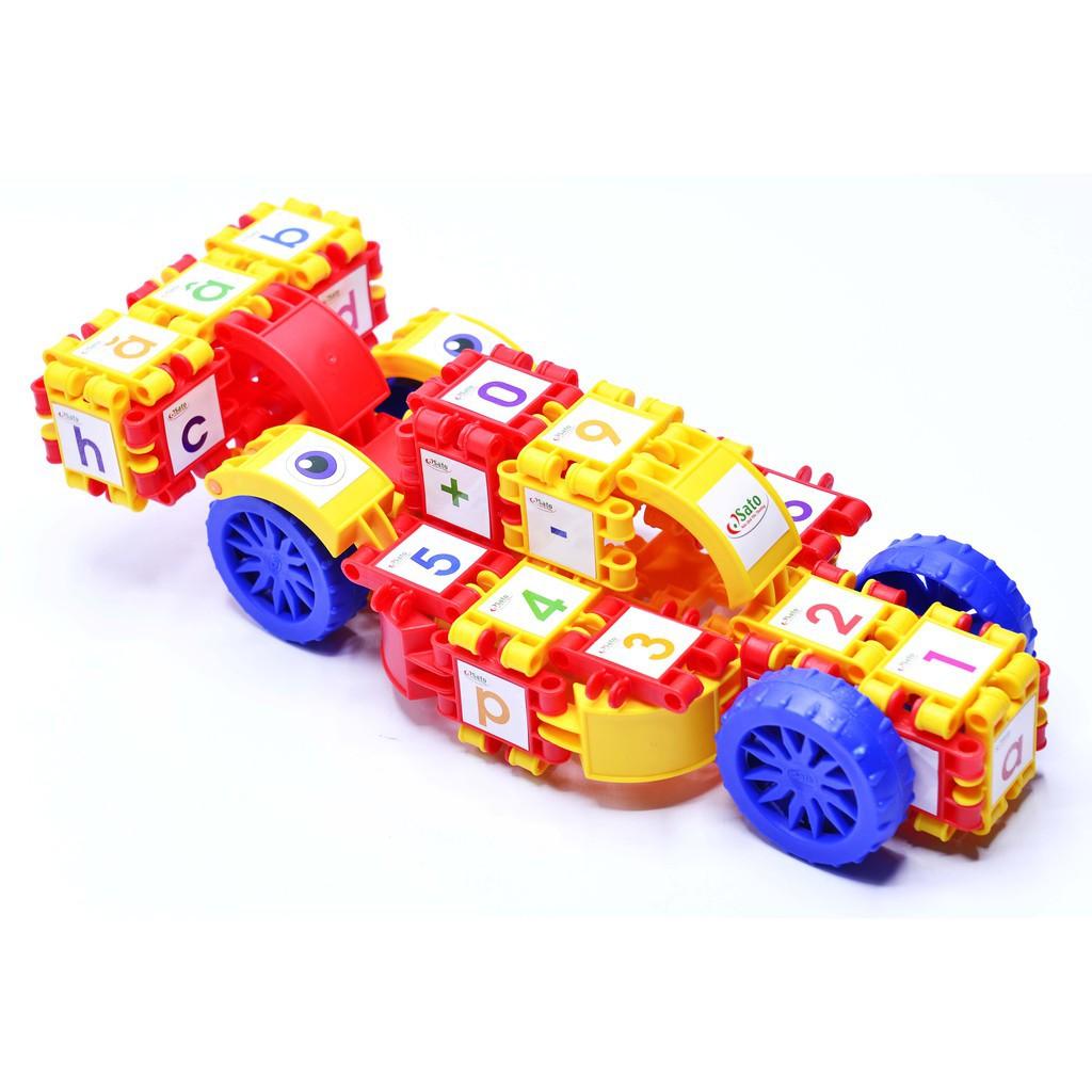 Bộ xếp hình sáng tạo super car sato 30 31 [ĐƯỢC KIỂM HÀNG] - 42316439   Lắp  ghép, Xếp hình