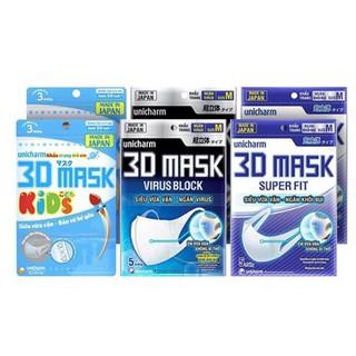 Combo 5 Gói Khẩu Trang Unicharm 3D Mask Super Fit Các Loại Ngăn Khói Bụi Virus Kid Gói 3-5 Miếng - KT3DMASKCB thumbnail