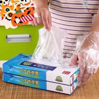 Set 100 Găng Tay Dày Trong Suốt Dùng Một Lần Tiện Dụng - GANGTAY1 thumbnail
