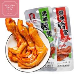 Combo 5 Chân vịt cay Dacheng – Đồ ăn vặt Dacheng (HSD:12/2021)
