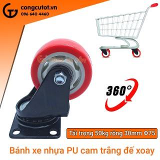 Bánh xe đẩy hàng tải trọng 50kg - 24004350 thumbnail