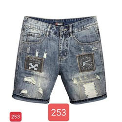 Quần shorts jeans rách in hình  xao cấp