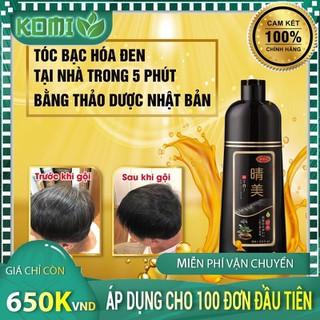 Dầu Gội Phủ Bạc KOMI Nhật BảN - 100% từ Thiên Nhiên - KOMI 006 thumbnail