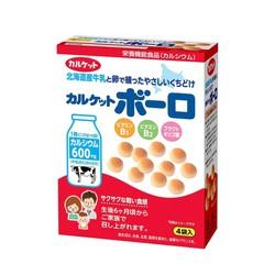 Bánh Bi Men Sữa Calket Boro Nội Địa Nhật 80g (60+)