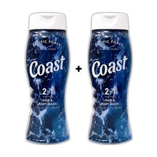 Combo 2 Chai Sữa tắm gội toàn thân Coast Hair And Body Wash 532ml-chai - 2 CHAI COAST 532ml thumbnail