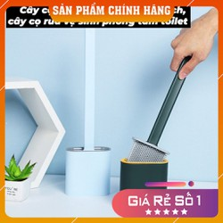 Cây cọ bồn cầu silicon siêu sạch, cây cọ rửa vệ sinh phòng tắm toilet chất lượng cao