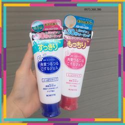 Tẩy da chết Rosette Peeling Gel Nhật Bản 120g