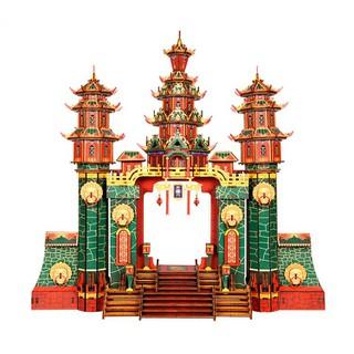 Đồ chơi lắp ghép gỗ 3D Mô hình Nantian Gate HG-J037 Laser - HG-J037 thumbnail