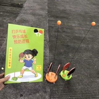 Bộ vợt bóng bàn gỗ tập phản xạ cho mọi lứa tuổi - Bộ vợt bóng bàn gỗ tập phản xạhuenoi thumbnail