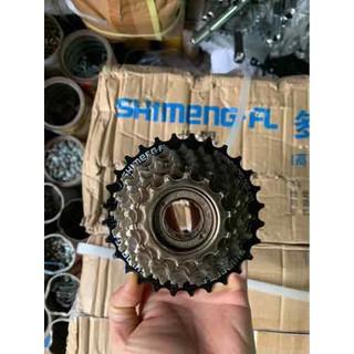 Líp vặn 7 tầng Shimeng dành cho xe đạp thể thao [ĐƯỢC KIỂM HÀNG] 42882631 - 42882631 thumbnail