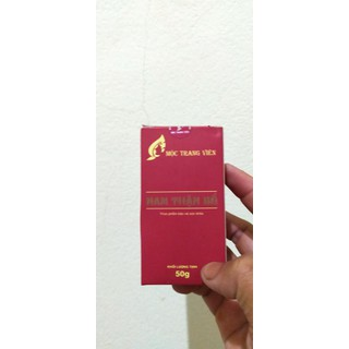 Mộc Tràng vương - QKN541 thumbnail