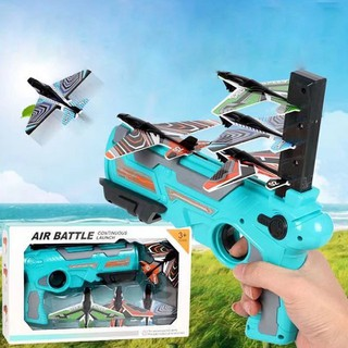[CỰC VUI] Đồ chơi súng phóng 4 máy bay , đồ chơi phi máy bay lượn mô hình trẻ em, Món quà tuyệt vời dành cho bé - ss3s3 thumbnail