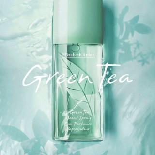 Nước Hoa Nữ Elizabeth Arden Green Tea 100ml - E4taubzjnL thumbnail
