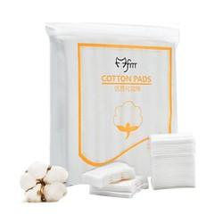 Bông tẩy trang 222 miếng cotton pads 3 lớp mềm mịn không gây kích ứng da BONGTAYTRANG1K9K.01