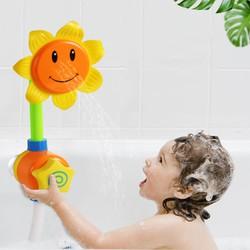 Đồ chơi vòi sen hình hoa hướng dương cho bé tắm