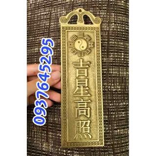 Kim bài Cát Tinh Cao Chiếu - CTCC thumbnail