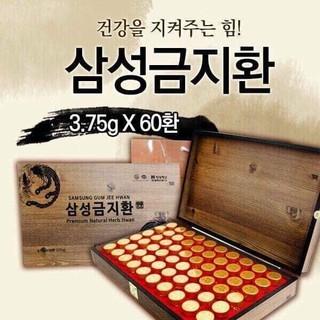 Bổ Não An Cung Ngưu Hoàng Hoàn Samsung Gum Jee Hwan Premium Natural Herb Hwan Hộp Gỗ - 3511 thumbnail