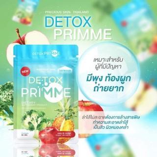 Detox Primme Giảm Cân Rau Củ Thái Lan - 6rOE8aEd83wpsAeqQ9e3z2 thumbnail
