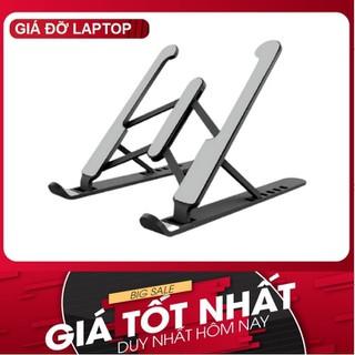 Giá đỡ laptop gấp gọn - Chân đỡ laptop thumbnail