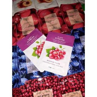 Mặt nạ dưỡng ẩm dịu nhẹ chăm sóc da tinh chất thiên nhiên - 022 thumbnail