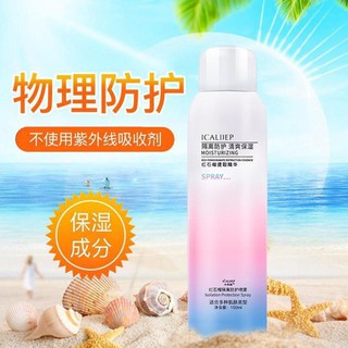 Chai Xịt Chống Nắng Trắng da ICALIJEP - ICALIJEP thumbnail