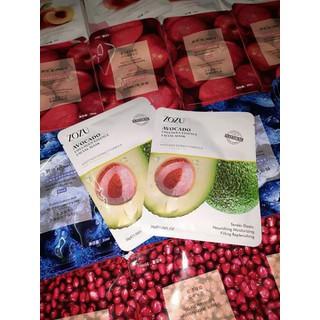 Mặt nạ dưỡng ẩm dịu nhẹ chăm sóc da tinh chất thiên nhiên - 029 thumbnail