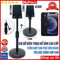Giá đỡ điện thoại để bàn H2Pro cao cấp điều chỉnh cao 21-31cm (1 chiếc), giá để điện thoại trên bàn trụ đúc-thân hợp kim sơn nano
