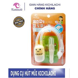 Dụng Cụ Hút Mũi Kichilachi Chính Hãng - HBQ Kids - HBQ067Kids thumbnail